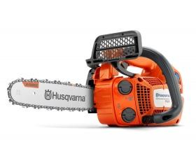 Husqvarna T525 spalinowa pilarka łańcuchowa gałęziówka 1,5KM 967633410 9676334-10 967 63 34-10